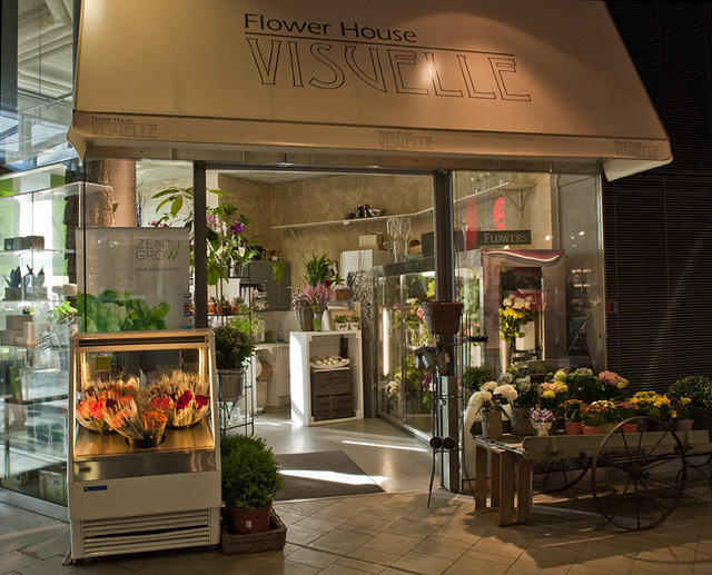 Visuelle Flower Shop is a Chile pepper shop!